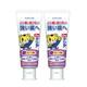 SUNSTAR 巧虎 儿童牙膏可吞咽 葡萄味*2支 *4件 1865日元含税可凑单包直邮(约¥113)