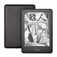 Amazon 亚马逊 全新Kindle 电子书阅读器 青春版 日版