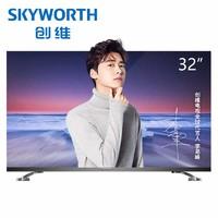 Skyworth 创维 32H5 32英寸 液晶电视