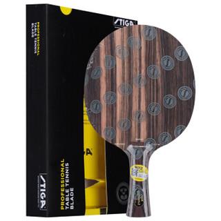 STIGA斯蒂卡斯蒂卡 黑檀7 专业乒乓球底板横拍横板 快攻弧圈型