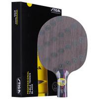 斯帝卡STIGA斯蒂卡 红黑碳王7.6 WRB碳素乒乓球拍底板直拍