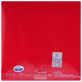 729 天翼套胶 乒乓球拍胶皮超轻粘性反胶 红色 40度