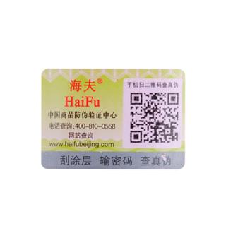 海夫海豚有机胶水 乒乓球胶皮胶水粘合剂 250ML