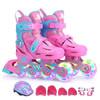 美洲狮(COUGAR)溜冰鞋儿童套装 可调轮滑鞋MZS885粉色L码