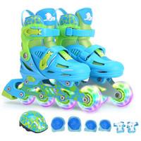 COUGAR 美洲狮 溜冰鞋儿童套装 可调轮滑鞋MZS885蓝色L码