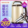 Joyoung 九阳 DJ12E-N628SG 豆浆机 269元