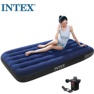 INTEX 蓝色植绒单人充气床垫 居家躺椅 露营帐篷气垫床【赠充气泵】68950