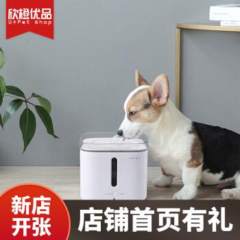小佩饮水机 宠物自动喂食器猫狗智能饮水器 智能饮水机二代