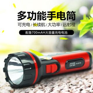 JIAGE 佳格 LED强光手电筒远射王户外充电式应急照明矿灯8915B