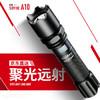 神火(supfire)A10强光手电筒LED远射家用户外骑行USB充电