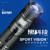 神火(supfire)V8强光手电筒USB直充26650可变焦户外骑行远射10W