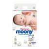unicharm 尤妮佳 Natural Moony 皇家系列 婴儿纸尿裤 S 60片 *6件 555.33元含税包邮(合92.56元/件)