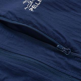 PELLIOT 伯希和 男款轻薄透气风衣 深蓝色
