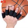 LAC篮球护指排球指关节护指套  运动护具防滑弹力绷带加长护手指套装备 黑色10只装