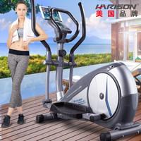 美国HARISON 汉臣椭圆机家用静音椭圆仪太空漫步机 健身器材 SHARP E1