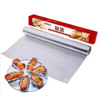 尚烤佳 铝箔纸 锡纸10米