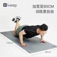 Keep 加宽健身垫80cm 瑜伽垫tpe男女防滑稳固 双面单色7mm厚 送背带