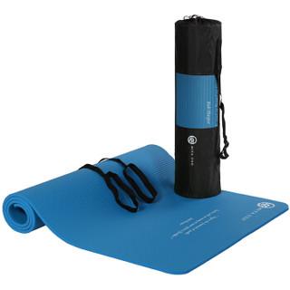 弥雅(MIYA UGO)升级版瑜伽垫185*80cm 加长加宽加厚健身运动垫子 10mm深蓝色(含绑带网包)