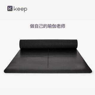 Keep 体位线瑜伽垫女 天然橡胶防滑稳固健身垫男183*66cm 加大加宽5mm厚