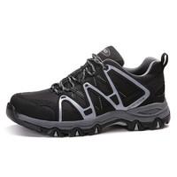 A.T.Cross A.T.高仕 男款 登山鞋 黑色  851701