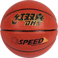红双喜DHS 篮球经典比赛耐磨室内外7号蓝球FB7-1