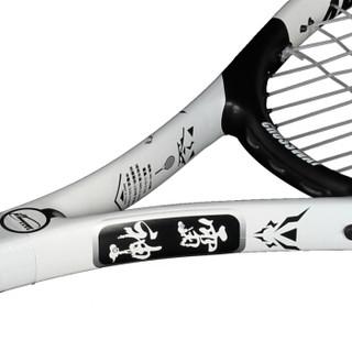 CROSSWAY/克洛斯威网球拍初学者男女训练用学生选修课套装