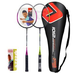 红双喜(DHS)羽毛球拍对拍套装含软木专业羽毛球经典入门训练羽拍2支双拍 紫/绿 *6件