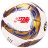 DHS 红双喜 足球标准5号球