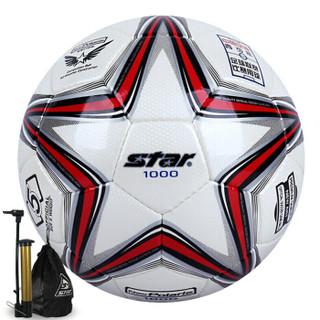 世达(star) 5号 超纤革 手缝 足球 足球联赛指定用球 SB375
