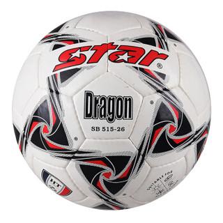世达(star) SB515-26 耐磨PU 手缝 5号 标准比赛 足球