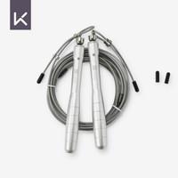 Keep 双轴钢丝跳绳 减脂crossfit竞速跳绳健身运动 3m银色送收纳袋 *6件