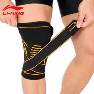 李宁 LI-NING 运动护膝 绑带加压透气硅胶弹簧支撑护膝篮球登山跑步专业护具 升级款553L