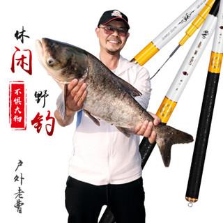 XIONGHUO 熊火 Bear fire)龙勝鲤4.5米鱼竿