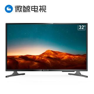 WHALEY 微鲸 32D2HK 液晶电视 (高清720P(1366*768)、黑色、32英寸)