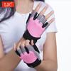 LAC透气防滑半指健身手套 女男护腕哑铃器械训练运动手套 锻炼骑行手套  粉色M码