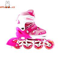 米菲(MIFFY) 溜冰鞋儿童全套装轮滑鞋男女可调八轮全闪光旱冰鞋滑冰鞋(含护具头盔) 粉色 S码  MF1001BS