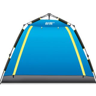 创悦 全自动帐篷 户外3-4-6人免搭建露营野营帐篷一室二厅多人防雨野外大帐篷