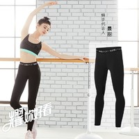 XTEP 特步 981128580119 女子运动紧身裤
