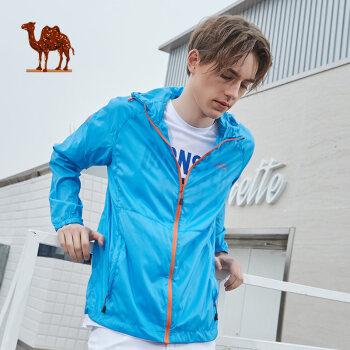 骆驼牌 男款 功能衣裤 浅蓝 P6S214707