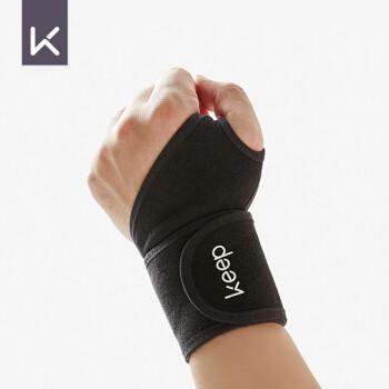 Keep  缠绕式护腕 男女篮球户外运动健身 弹性透气夏季新款 均码