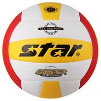 世达(star)VB4055 软式 中考 比赛训练 标准5号用球 耐磨PU 排球