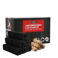 烧烤世家 烧烤炭 户外烧烤易燃碳 家用环保烧烤竹炭5斤 含点火引燃蜡木条