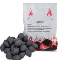 尚龙速燃炭 烧烤引燃炭球型助燃炭精 木炭点火炭火炉引火炭 400克