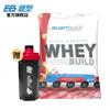 everbuild EB健型健身增重乳清蛋白粉 19.9元包邮(需用券)