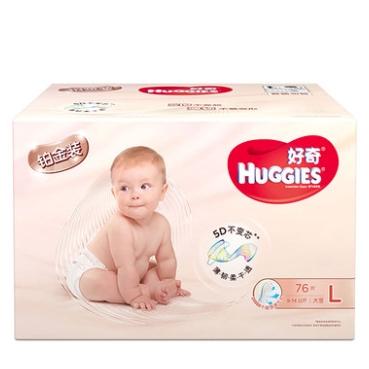 HUGGIES 好奇 铂金装 婴儿纸尿裤 L 76片 *3件
