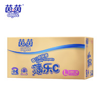 cojin 茵茵 超薄透气通用尿不湿L100片 (9-14kg)