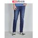 Hodo 红豆 男士简约牛仔裤