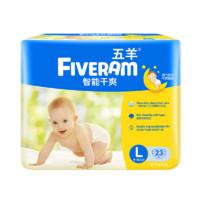 FIVERAMS 五羊 智能干爽 通用纸尿裤L23片 (9-14kg)