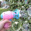 泡泡机 儿童玩具 8.8元包邮