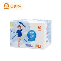 Besuper 贝舒乐 婴儿e 真芯运动婴儿通用纸尿裤 XXL54片 (15kg)